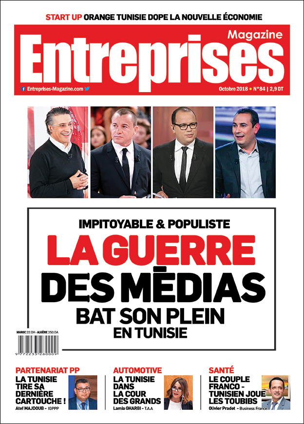 La guerre des médias bat son plein en Tunisie