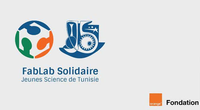 Orange Tunisie : Appel à projets « FabLab Solidaire »