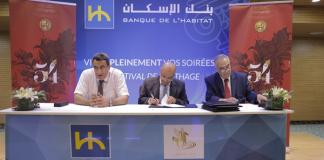 partenariat entre le Festival International de Carthage et La BH