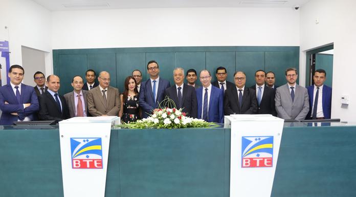 27e agence au Kram de la banque de Tunisie et des Emirats
