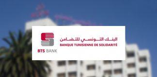 la Banque Tunisienne de Solidarité change d'appellation pour devenir désormais BTS BANK