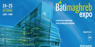 BatimaghrebExpo, salon du bâtiment et de la construction