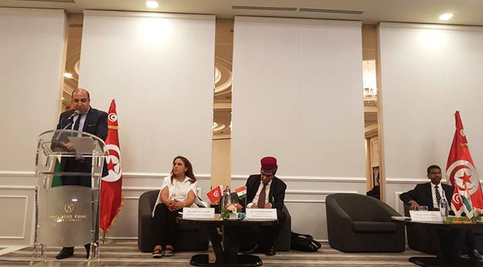 Forum d'affaires Tuniso-Indien
