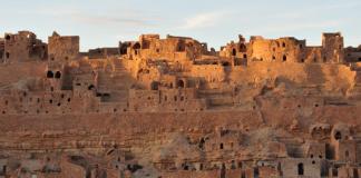 Fédération Tourisme Authentique Destination Dahar