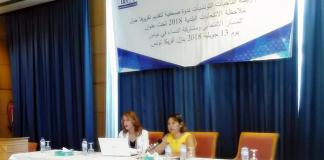 conférence de presse de La Ligue des Electrices Tunisiennes