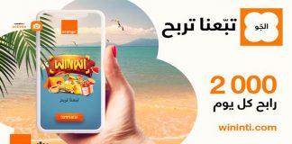 le nouveau jeu de Orange Tunisie