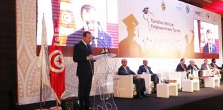 Deuxième édition du Tunisian African Empowerment Forum
