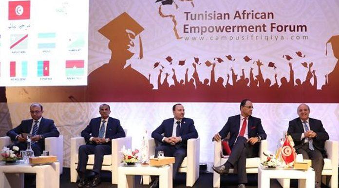 Tunisian Empowerment Forum 2018