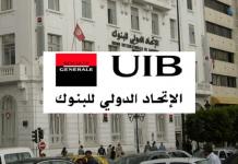 résultats du premier semestre 2018 de l'UIB