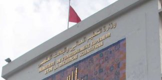 crise de l'enseignement supérieur en Tunisie