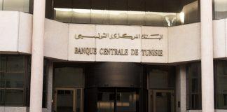 Banque centrale tunsienne