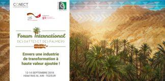 Forum international des dattes à Tozeur