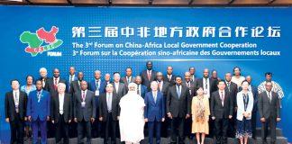3ème forum sino-africain