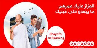 Ooredoo tunisie lance le service Dhayafni en Roaming