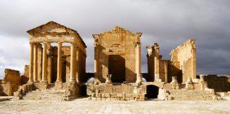 Patrimoine tunisien