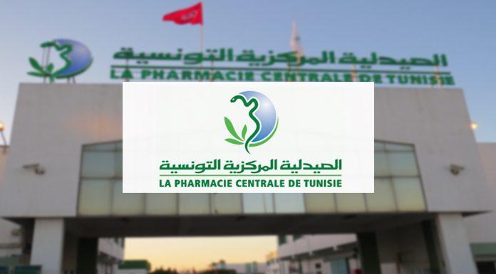 Pharmacie Centrale Tunisie