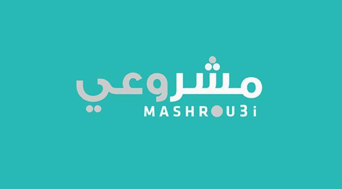 Projet Machrou3i