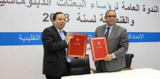 partenariat entre les Affaires étrangères et l'UTICA