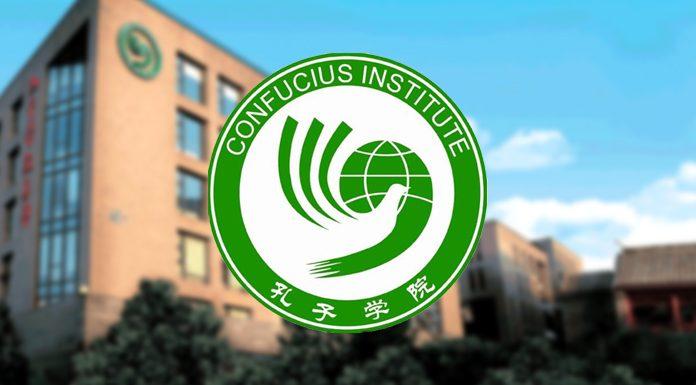 l'Institut Confucius à Carthage