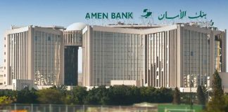 Etats Financiers : Amen Bank