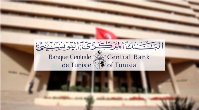 BCT-les Réserves en devises