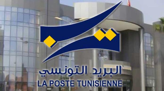Bureaux de Poste dans les zones rurales