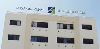 El Karama Holding