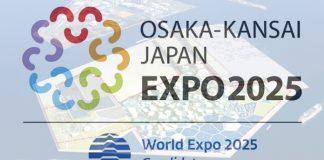 Candidature de la ville d'Osaka pour l'organisation de l'EXPO 2025
