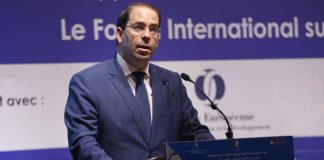Forum international sur le PPP
