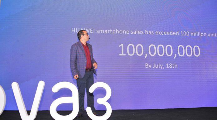Huawei Soiree De Lancement De La Nouvelle Serie Huawei Nova En