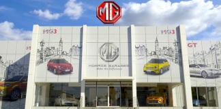 Morris Garages en Tunisie