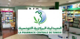 Pharmacie Centrale de Tunisie