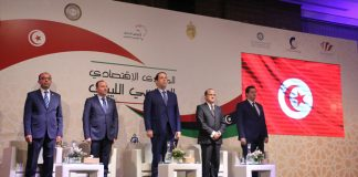 Tunisia Africa Business Council