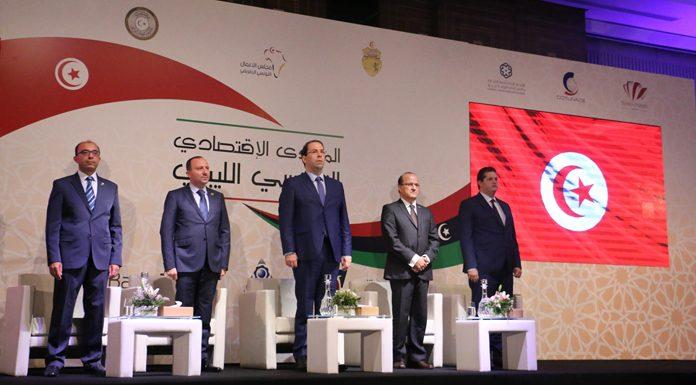 Tunisia Africa Business Council