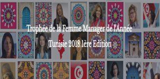 1ère Edition du « Trophée de la Femme Manager de l'Année en Tunisie