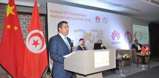 Anouar Maarouf-Huawei ICT Academy