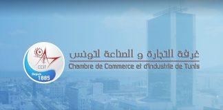 45ème édition de la Foire Internationale de Baghdad