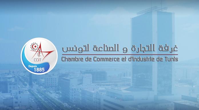 Un pavillon tunisie la foire internationale de - Chambre internationale de commerce ...