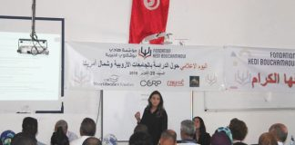 Fondation Hédi Bouchamaoui