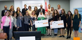 Fondation Orange Tunisie