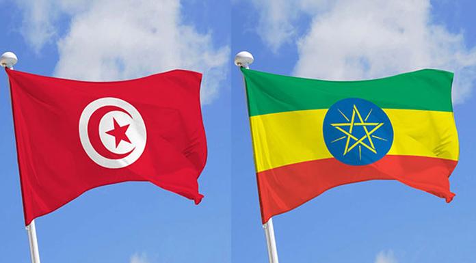 Forum économique tuniso-éthiopien
