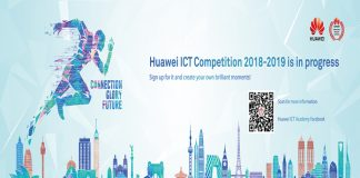 Huawei ICT Compétition