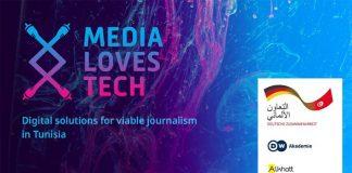 Media Loves Tech