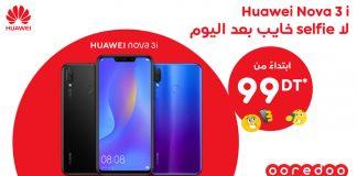 Ooredoo-Huawei Nova 3i
