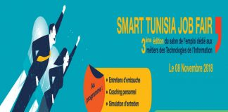 Smart Tunisia Job Fair
