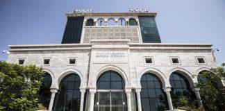 Banque Zitouna-Cession