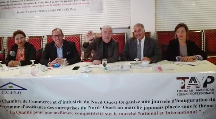 Les producteurs locaux du nord ouest tunisien veulent acc der aux march s asiatiques - Chambre du commerce et de l industrie tours ...