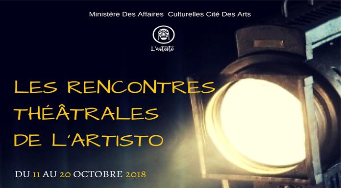 les Rencontres Théâtrales De L'artisto