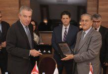 Conseil d'affaires tuniso-égyptien