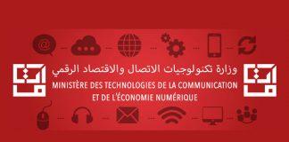 Cyber parcs-Tunisie